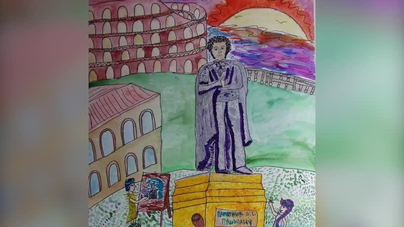 Памятник Александру Пушкину Путешествие во времени и пространстве