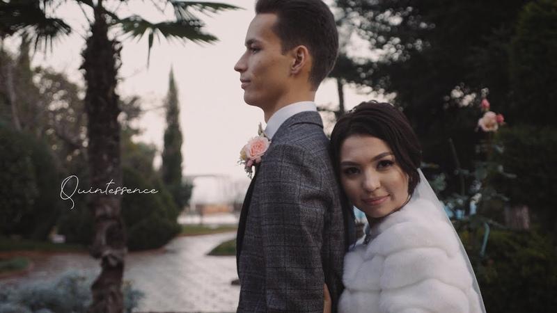 Quintessence clip Свадебный видеооператор на свадьбу в Алуште