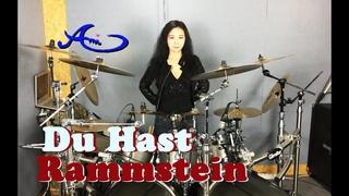 Rammstein - Du Hast drum cover by Ami Kim (#28)