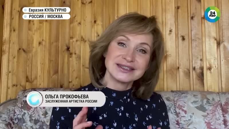О закрытии 97 театрального сезона в театре им.Вл.Маяковского, июль 2020 г.