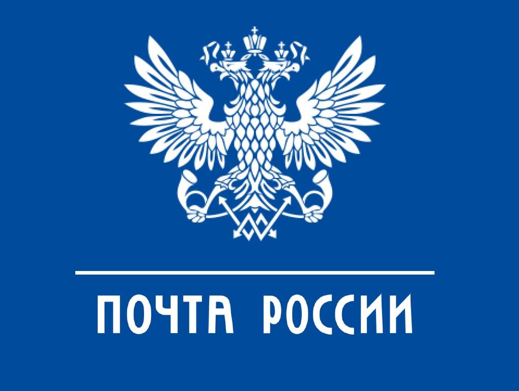 Почта России сообщила о режиме работы в День России