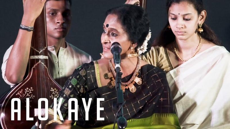 Alokaye Bombay Jayashri A Gokulashtami Special
