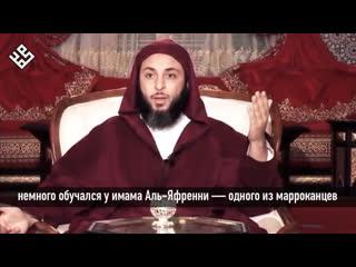 Шайх Саид аль-Камали | Благочестивые ученики