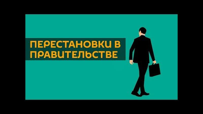Правительство Беларуси в отставке Как выглядит новое
