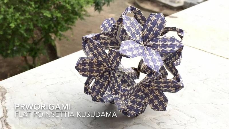 Flat Poinsettia Kusudama PrwOrigami Folding Tutorial くす玉・折り紙