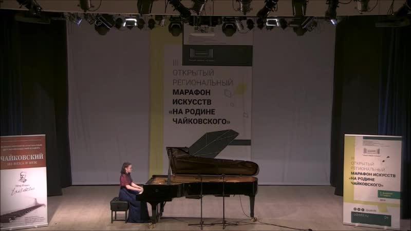 Елизавета Кусова 8 класс