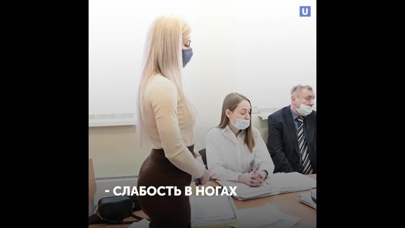 Красе Росгвардии Анне Храмцовой стало плохо на заседании суда