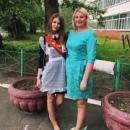Ваймер Ирина | Москва | 28