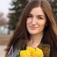 Фотография Ксении Артёмовой