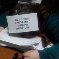 Фотография Анжелики Приходько