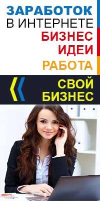 Ищу работу для девушке работа вахты для девушек