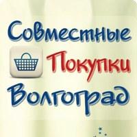 Логотип Совместные покупки Волгоград СП