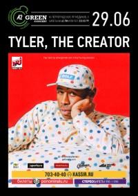 Tyler, The Creator | 29 июня | A2 Green Concert | ВКонтакте