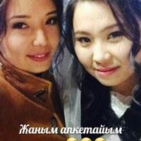Фотография профиля Сако Кулумшиной ВКонтакте