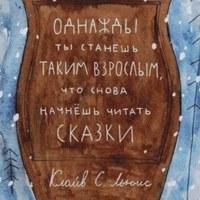 Фотография Елены Никоновой