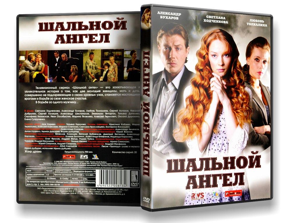 В день рождения Светланы Ходченковой.