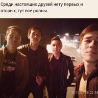 Фотография Нурлана Отепова ВКонтакте