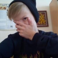 Фотография страницы Макара Дрёмова ВКонтакте