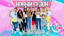Сенн Мари | Москва | 42