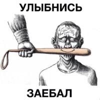 Горовой Степан