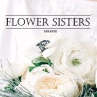 Фотография Flower Sisters