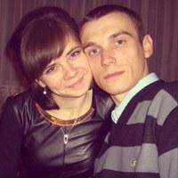 Фотография анкеты Вики Куценко ВКонтакте