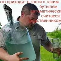 Рамзил Валиев