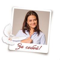 Логотип ИННА ГЛУЗ-ШИРОКОВА / кандидат психологических на