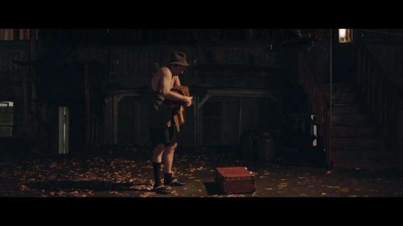 Премьера клипа! Валерий Сюткин - Осень - кошка в рыжих сапогах (11.09.2018)