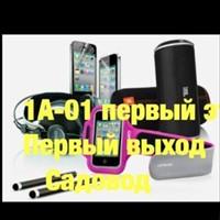 Зариф Вохидов
