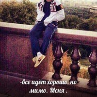 Фотография Коли Леонова ВКонтакте