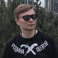 Кирилл Есенин