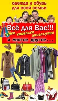 Маркина Алёна (Интернет-Магазин)