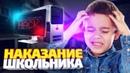 Карнаух Владислав | Екатеринбург | 11