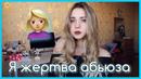 Шатрова Мария | Санкт-Петербург | 48