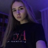 Фотография Анны Царевой ВКонтакте