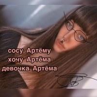 Александра Королёва