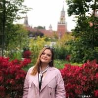 Фото профиля Регины Фазылбековой