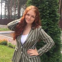Фотография профиля Елизаветы Фатеевой ВКонтакте