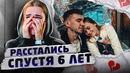 Di Diana   Москва   12