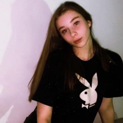 Ekaterina Yatsukhno