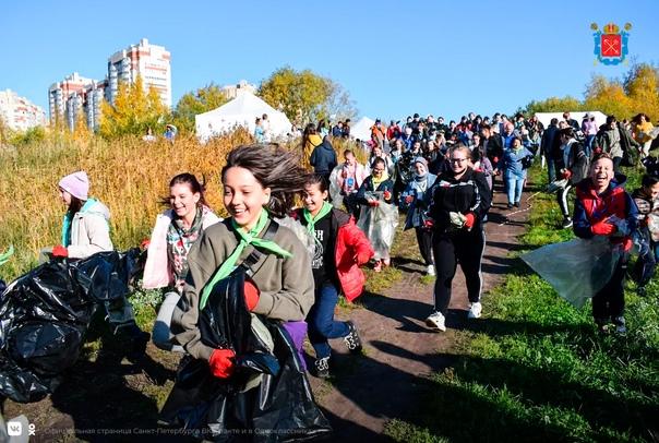 18 сентября, во Всемирный день чистоты, в Петербур...