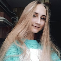 Elizaveta Ermolova