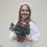 Фото профиля Татьяны Бодренковой