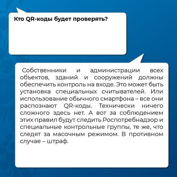 Евгений Куйвашев ответил на наиболее волнующие воп...