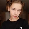 Alisa Kremova