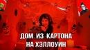 Соловьёва Вика   Чебоксары   48