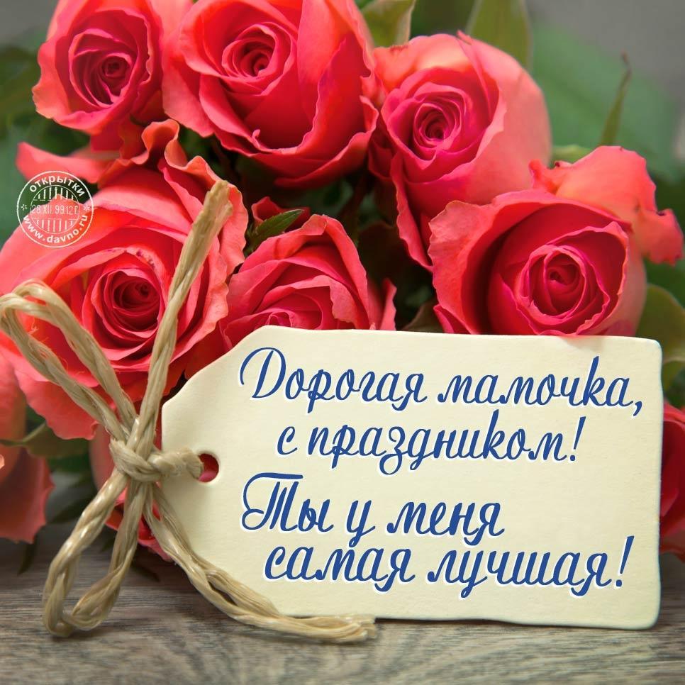 Поздравляем всех Мам с днем Матери.
