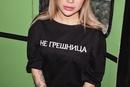 Chizhova Milena | Москва | 33