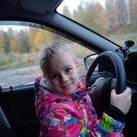 Сигова Наталья